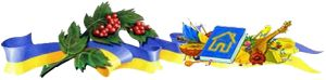 Поезія України
